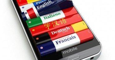 Lingual Net English language learning